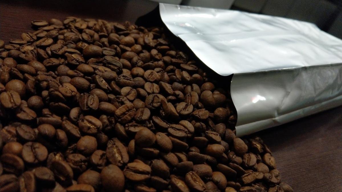 Wybór kawy... Jak wybrać najlepszą?